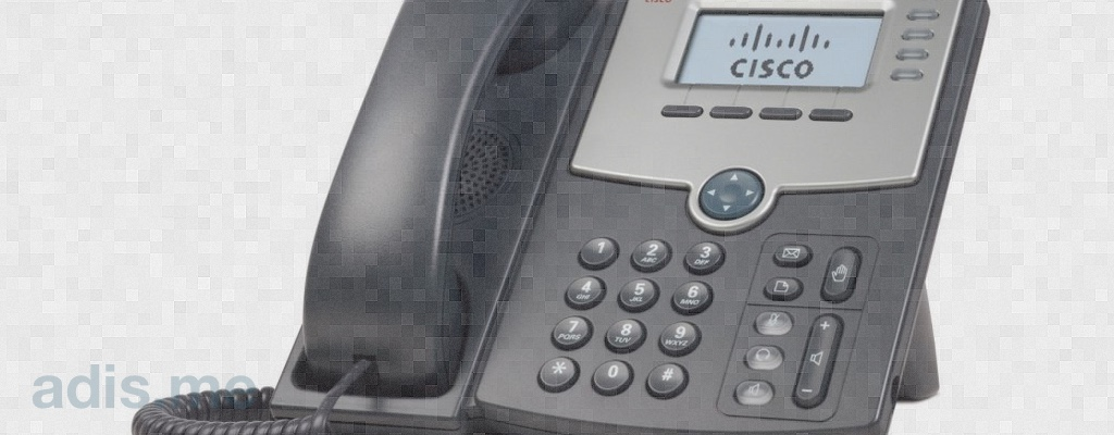 Call via the terminal with Cisco IP Phone